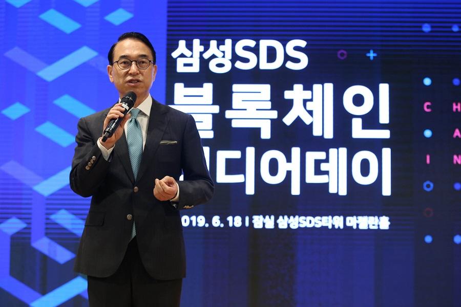 Samsung SDS Expands Blockchain Business with cloud-based Enterprise Platform