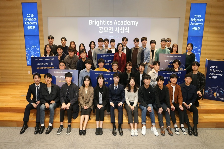 Samsung SDS Held Data Analytics Contest on Demand Forecast for the University Students