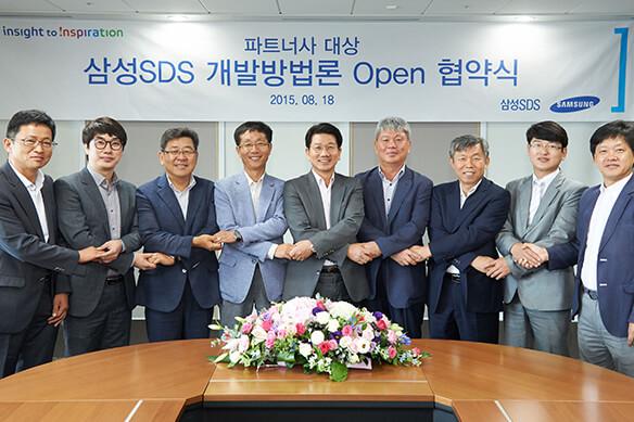 Providing Samsung SDS Development Methodology