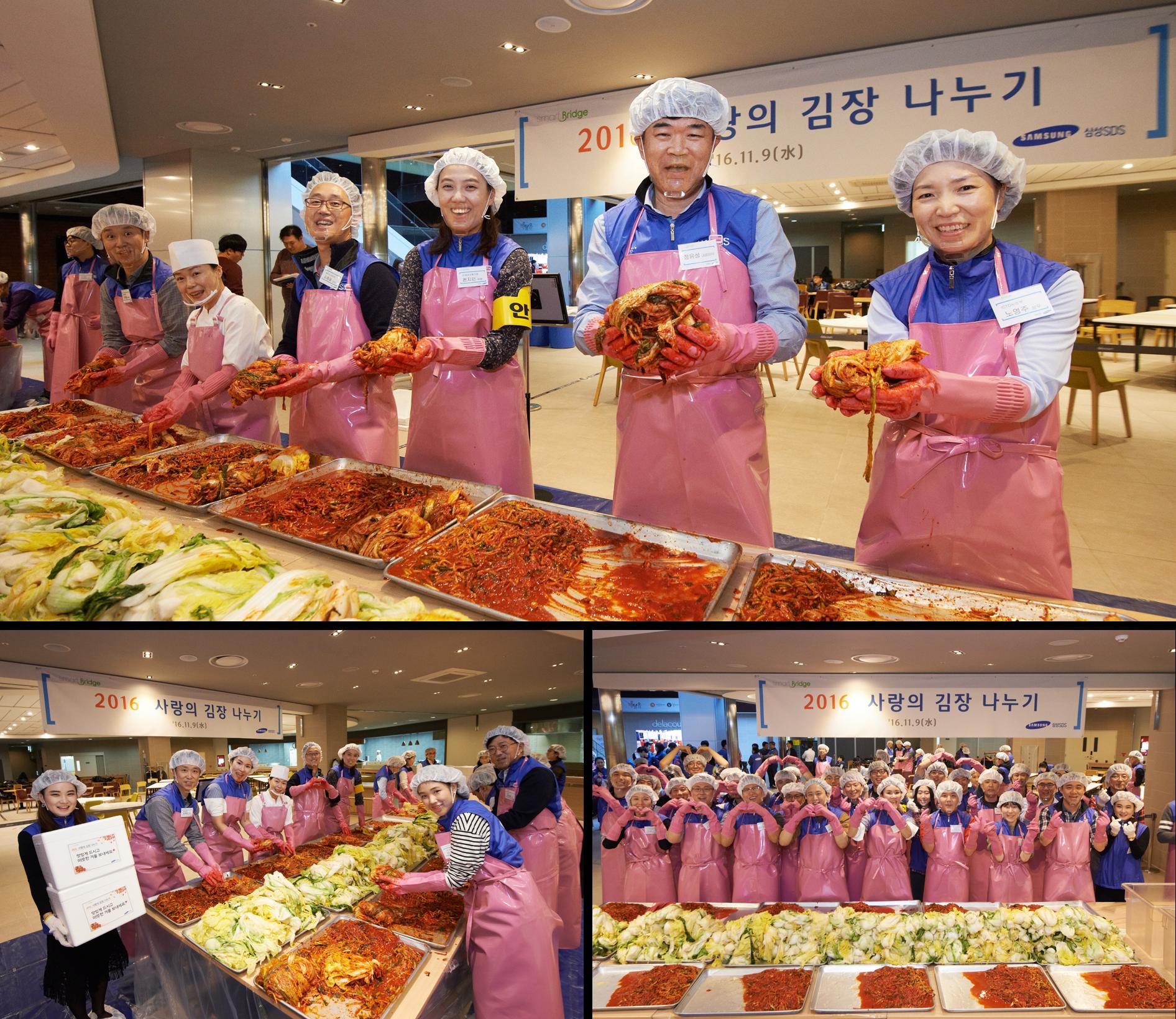 2016 삼성SDS 사랑의 김장 나누기(4)
