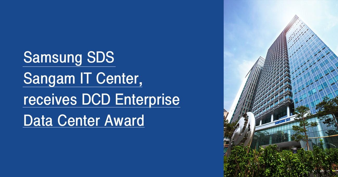 Samsung SDS Sangam IT Center, recieves DCD Enterprise Data Center Award