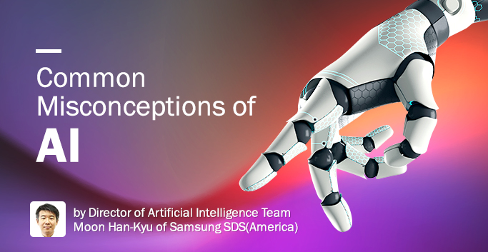 common_misconceptions_of_ai