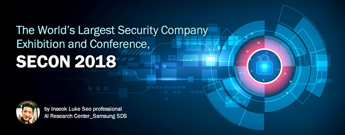 the_world_largest_security_company_exhibition_conference_secon2018_