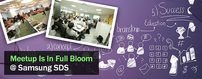 meetup_is_in_full_bloom_samsung_sds_