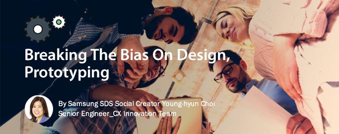 breaking-the-bias-on-design-prototyping