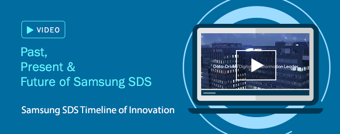 On July 16, a Samsung SDS chronology video was published on the SDS Youtube channel.