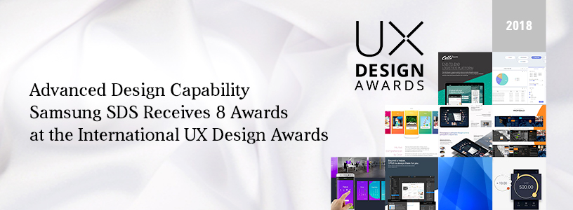 Advanced Design Capability - Samsung SDS Receives 8 Awards at the International UX Design Awards