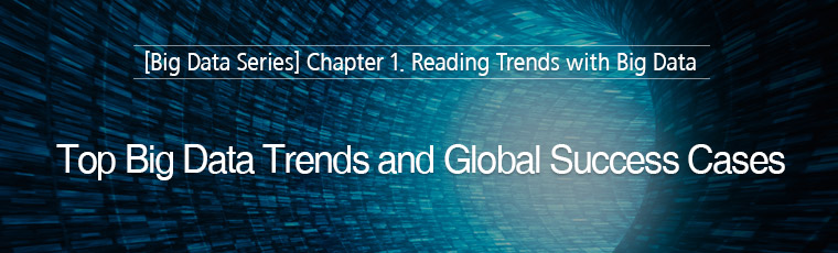 [Big Data Series] Chapter 1. Reading Trends with Big Data, Top Big Data Trends and Global Success Cases