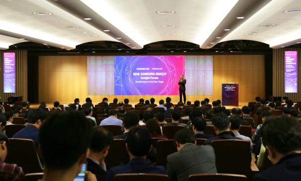 SAMSUNG-ORACLE Insight Forum