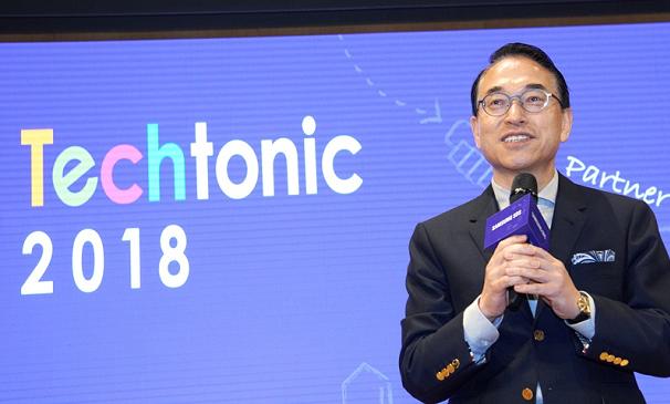 삼성SDS, 제1회 개발자 콘퍼런스 'Techtonic 2018' 개최