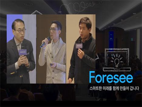 Techtonic 2018 행사스케치 동영상 보기