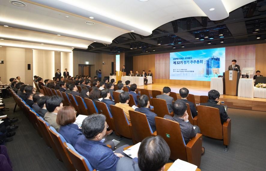 삼성SDS, 경쟁력 강화로 글로벌 사업 가속