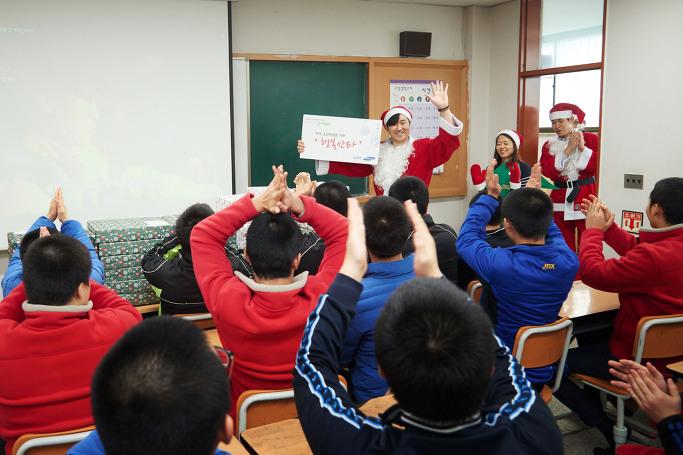 삼성SDS 행복산타 사진 1