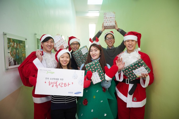 삼성SDS 행복산타 사진 2