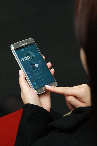 삼성SDS FIDO 솔루션 사진 2