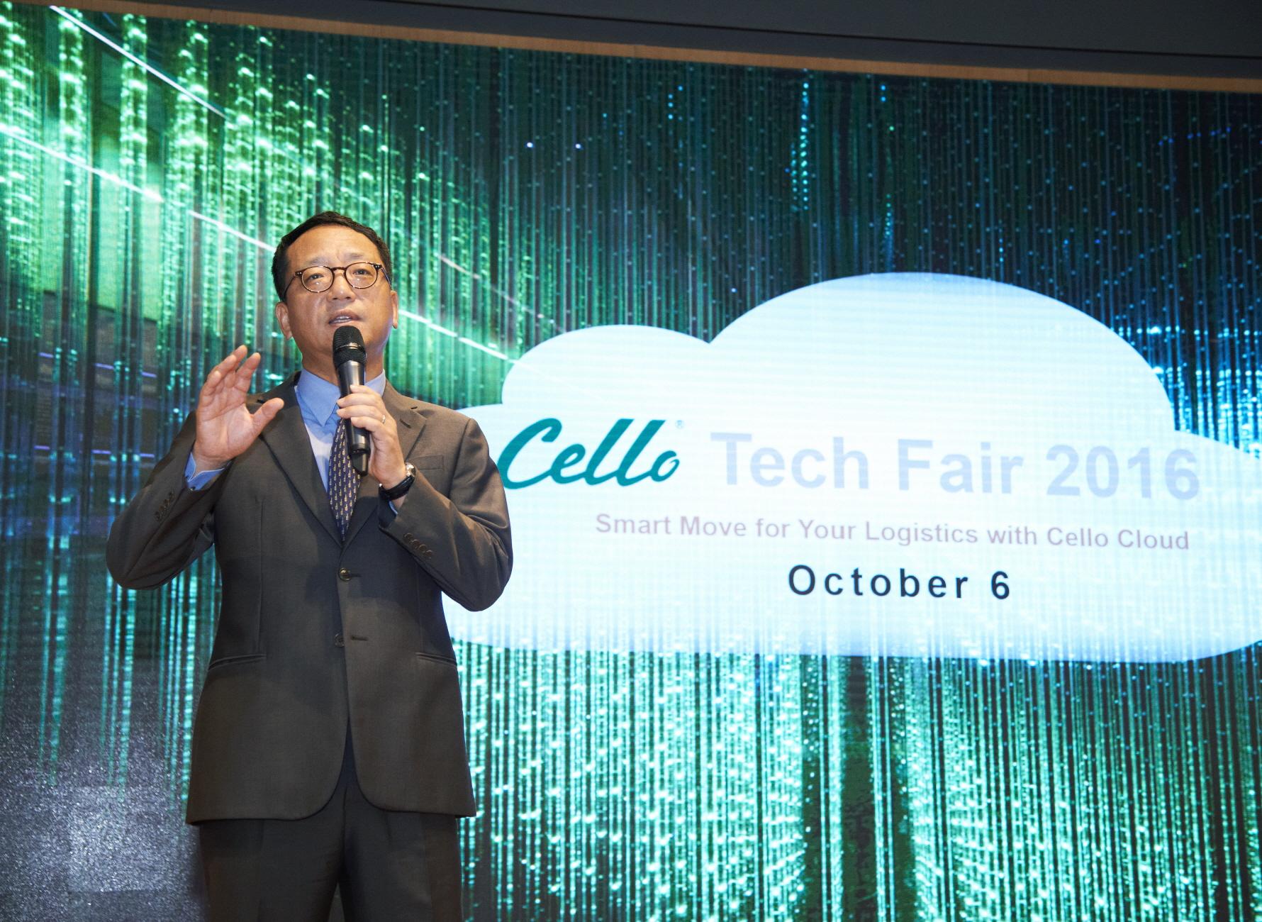 삼성SDS SL사업부 신우용 상무가 Cello Cloud에 대해 설명하는 모습