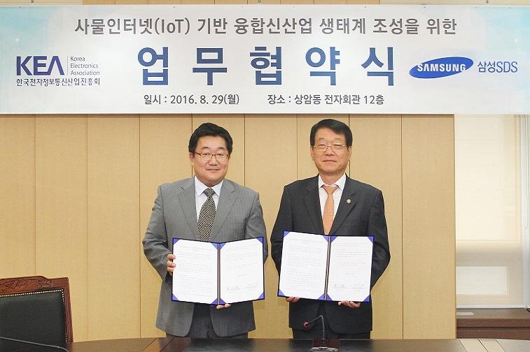삼성SDS, 中企 대상 IoT 지원사업 참여