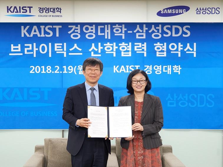삼성SDS는 19일 KAIST 경영대학과 빅데이터 분석기술 교육 활성화와 공동연구 등을 위한 산·학 협약을 체결했다.