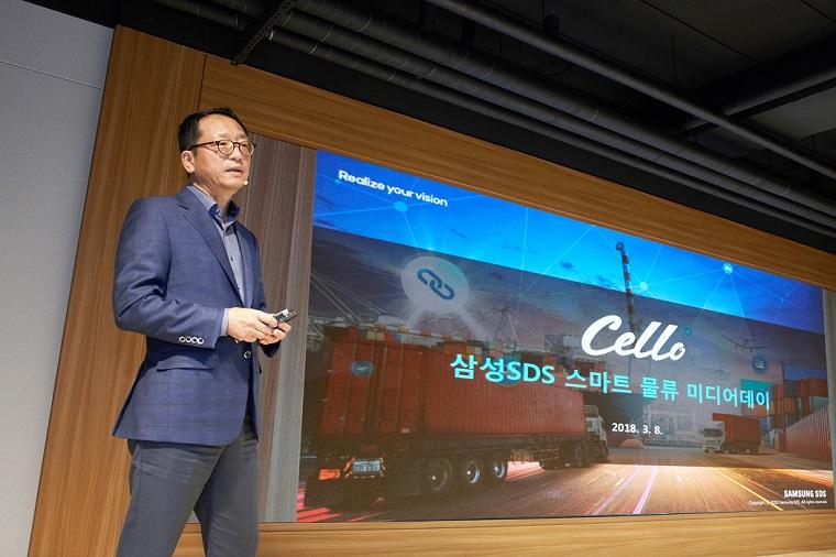 삼성SDS 물류사업부문장 김형태 부사장이 '삼성 스마트 물류'에 대해 소개하고 있다.