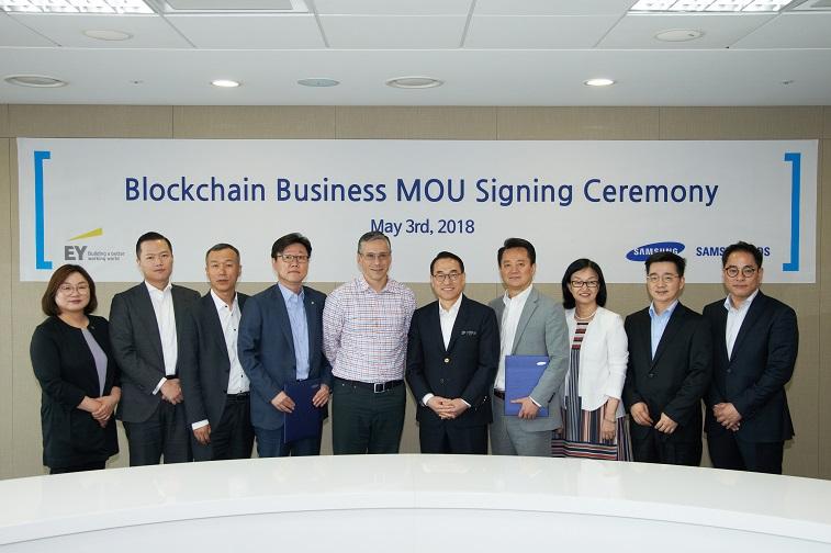 [보도자료] 삼성SDS-EY한영, 블록체인 사업협약 체결