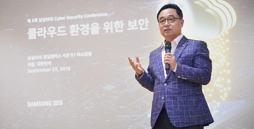 삼성SDS 김호 클라우드사업부장(부사장)이 환영사를 하고 있다.