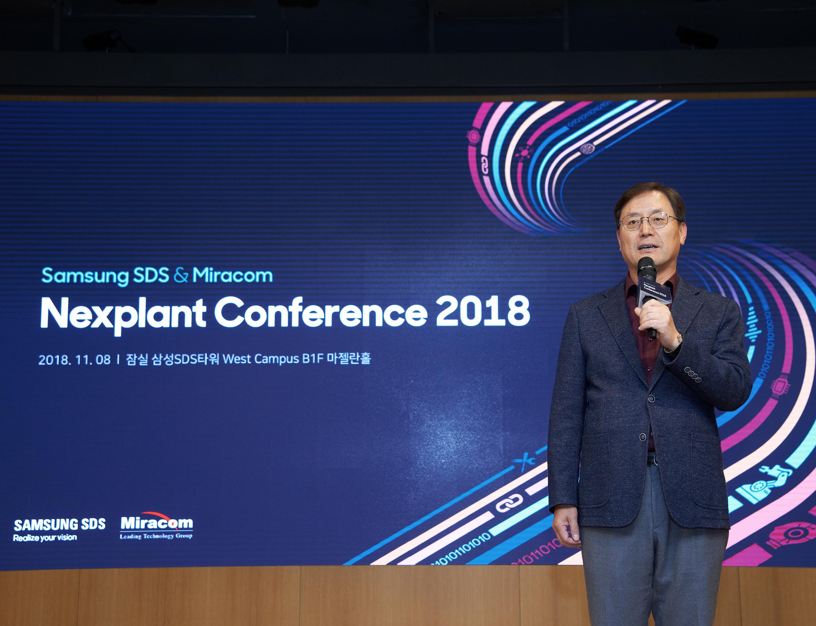 11월 8일 잠실 삼성SDS타워에서 개최된 '넥스플랜트(Nexplant™) Conference 2018'행사에서 미라콤아이앤씨 조항기 대표이사가 인사말을 하고 있다.