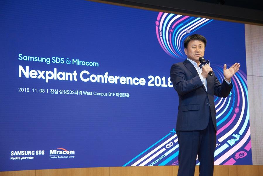 삼성SDS-미라콤, 맞춤형 인텔리전트팩토리 플랫폼 발표