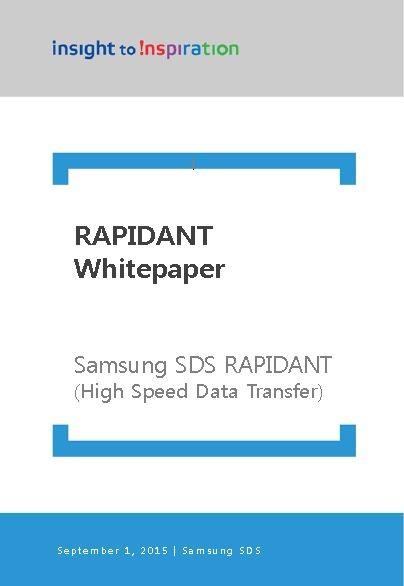 사용안함 - [Rapidant]빠른 속도로 파일을 전송하세요