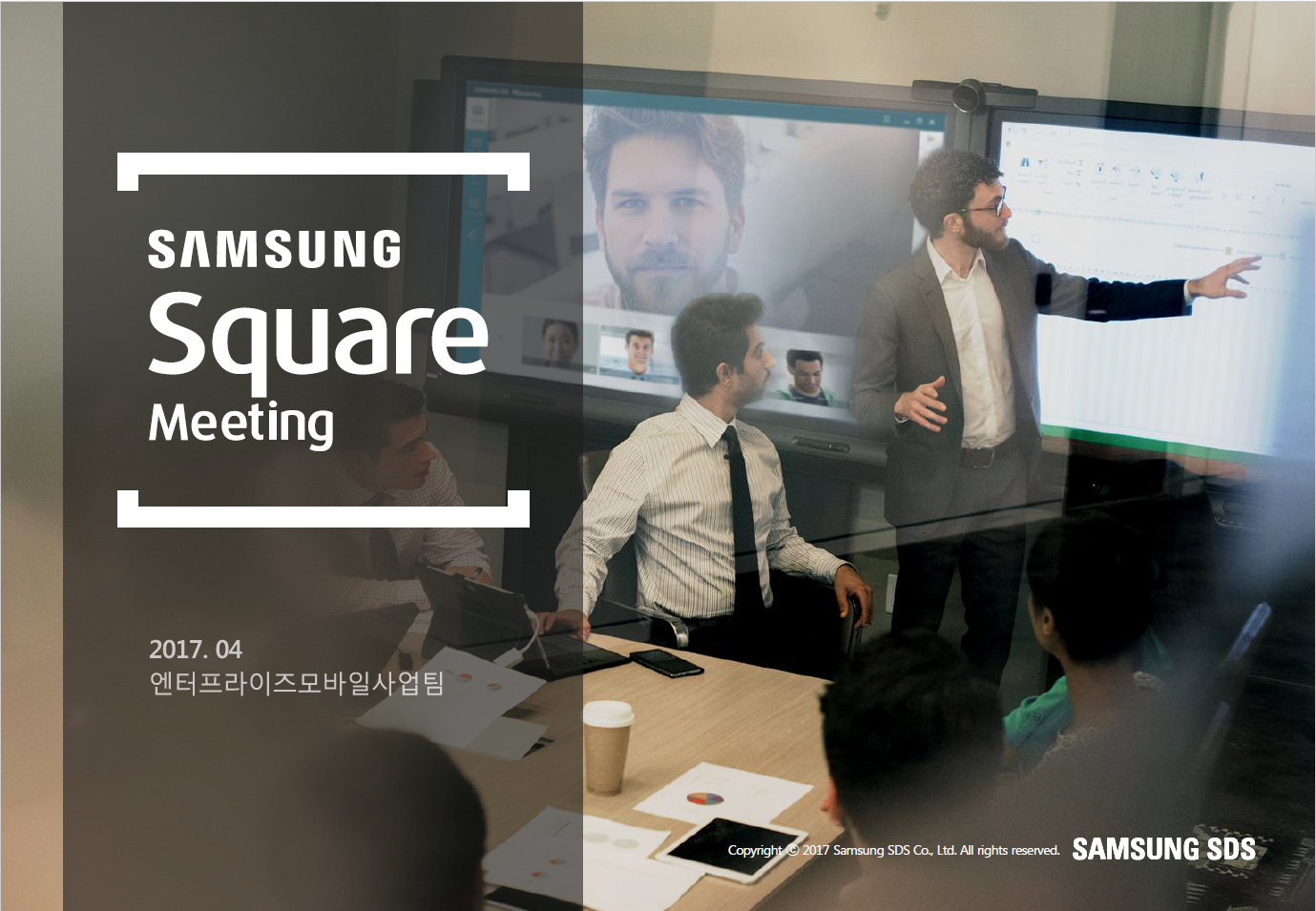 Square Meeting으로 워크플로우 속도 향상