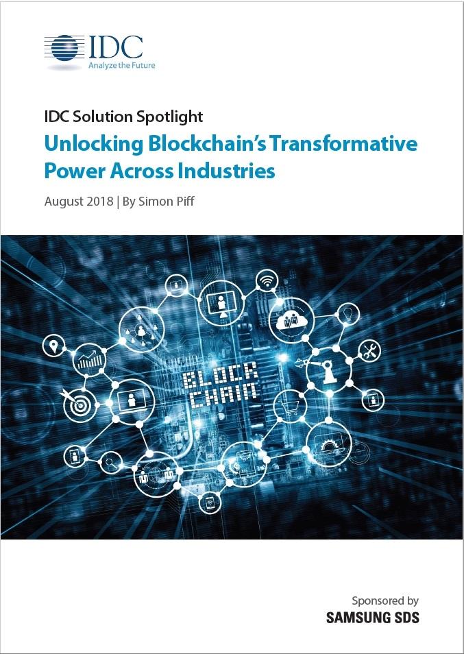 Data Technology 시대의 핵심기술: 블록체인은 각 산업들을 어떻게 변화시키고 있는가