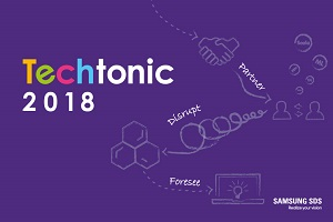삼성SDS Techtonic 2018