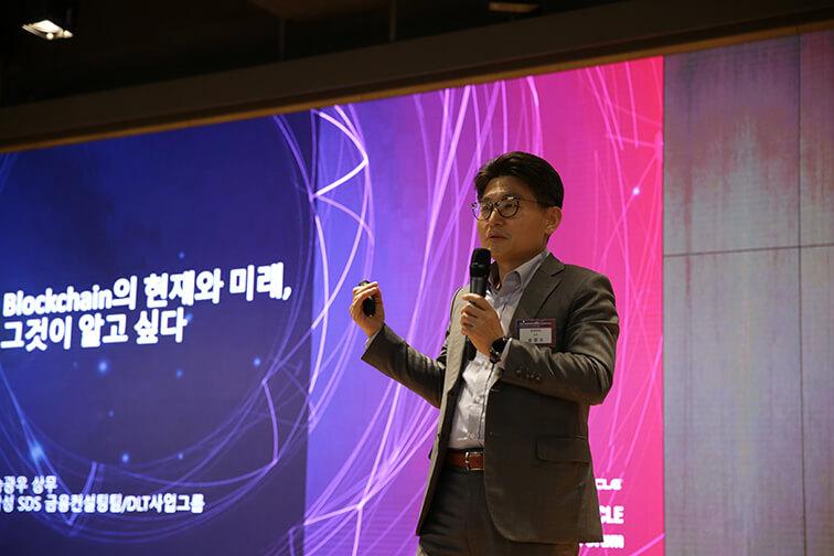 삼성오라클 인사이트 포럼 행사사진