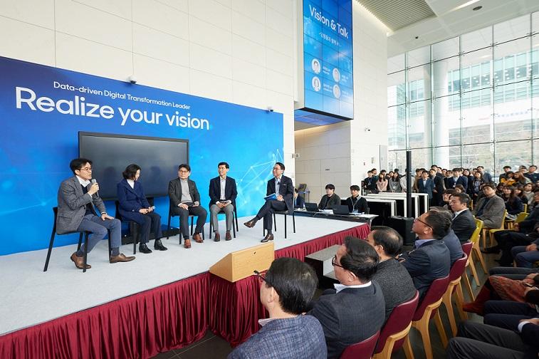 삼성SDS, 2020 글로벌 비전 재정립