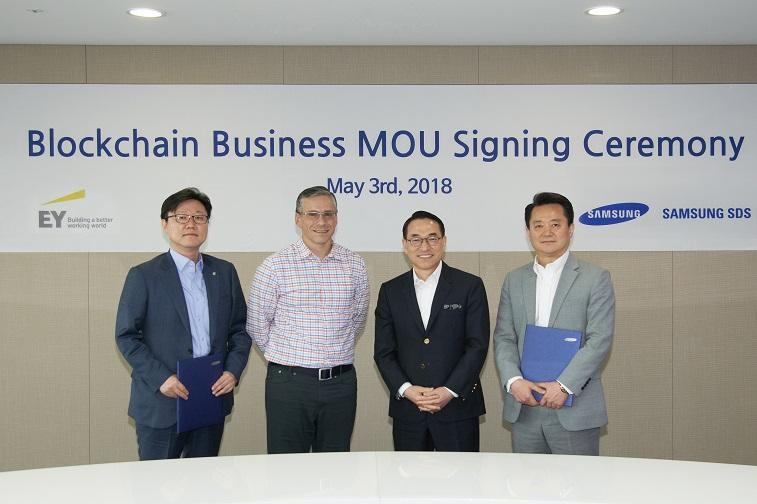 삼성SDS-EY한영, 블록체인 사업협약 체결