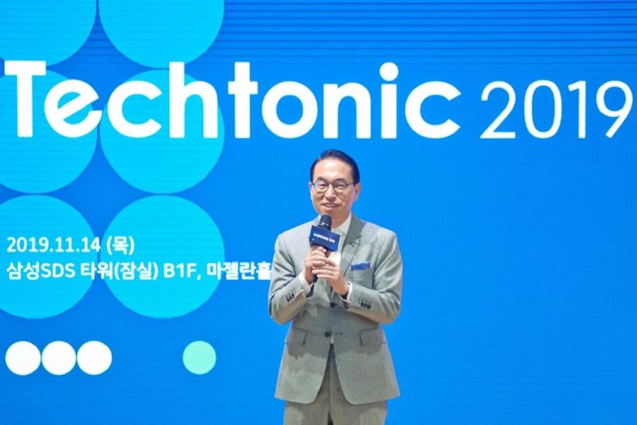 삼성SDS는 14일 삼성SDS 잠실캠퍼스에서 'Techtonic(테크토닉) 2019'를 개최했다.