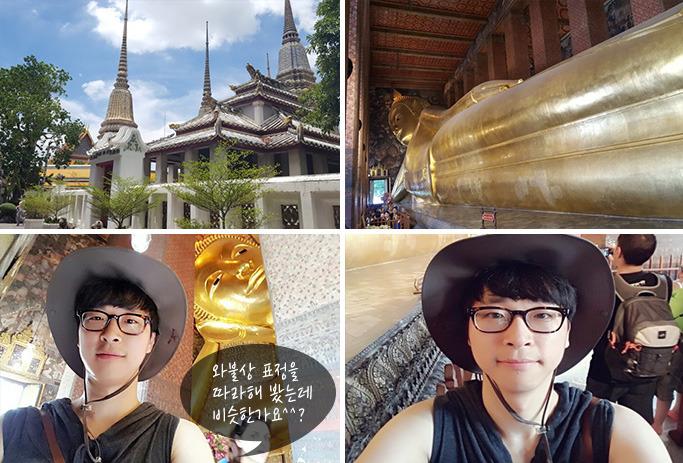 방콕여행기 사진 3