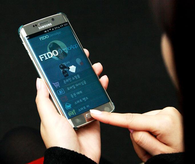 FIDO 사용 모습