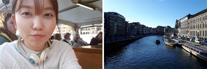 네덜란드 여행 사진 12