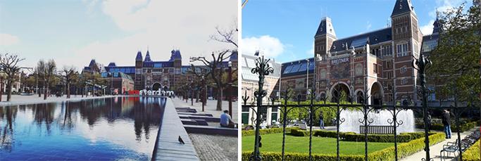 네덜란드 여행 사진 3