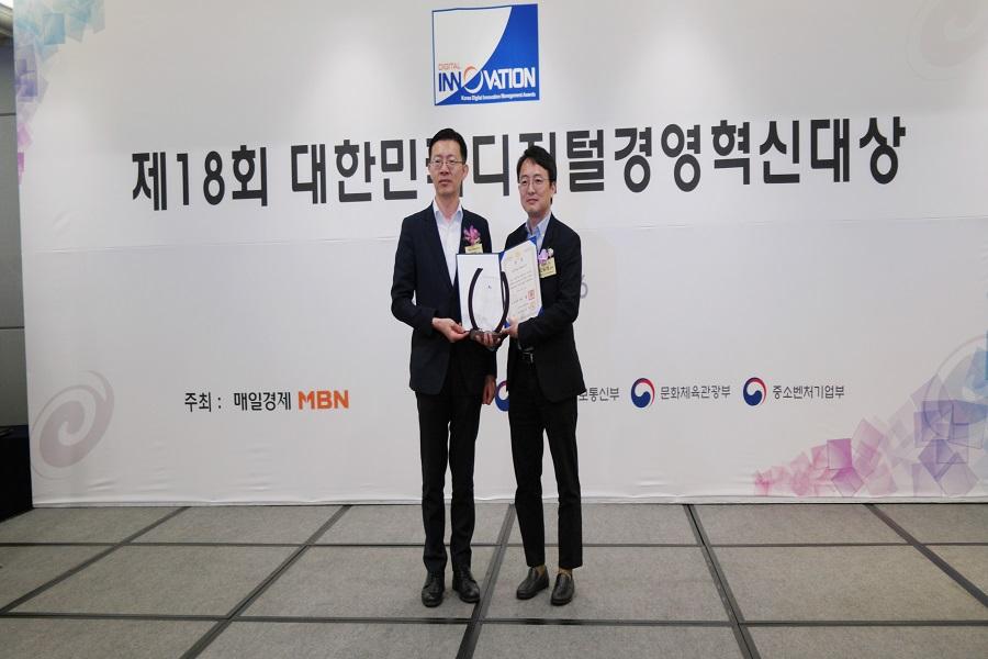 삼성SDS, 대한민국 디지털경영혁신대상 국무총리상 수상!