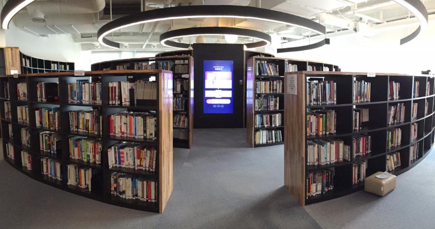 삼성SDS 도서관