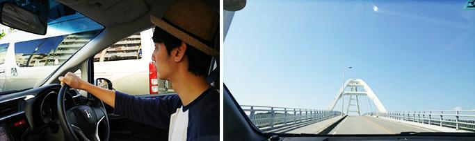 Drive in Okinawa