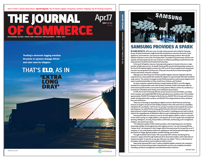 The Journal of commerce