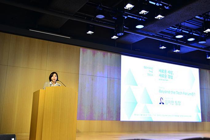 오프닝 스피치로 행사의 문을 연 삼성SDS CX팀 김지현 팀장