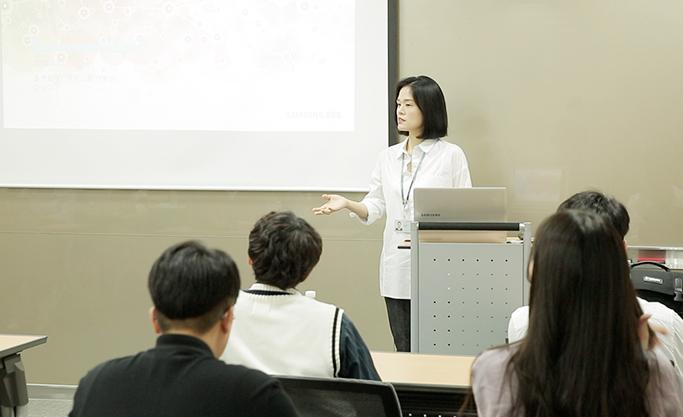 빅데이터 분석 과정을 소개하는 삼성SDS 강남이 프로