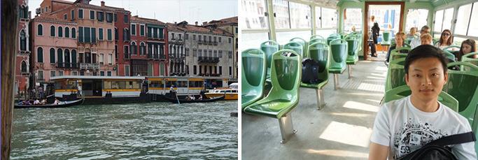 이탈리아 여행 사진 4