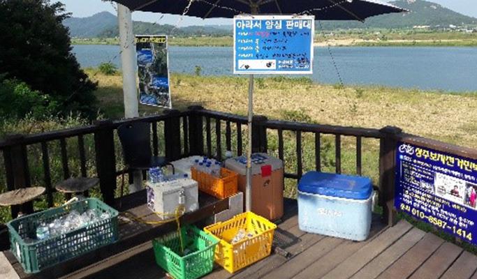 상주 상풍교 인증센터 무인 판매소