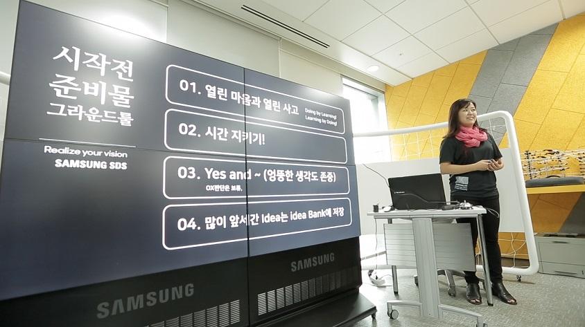 삼성SDS 최영현 Senior Engineer