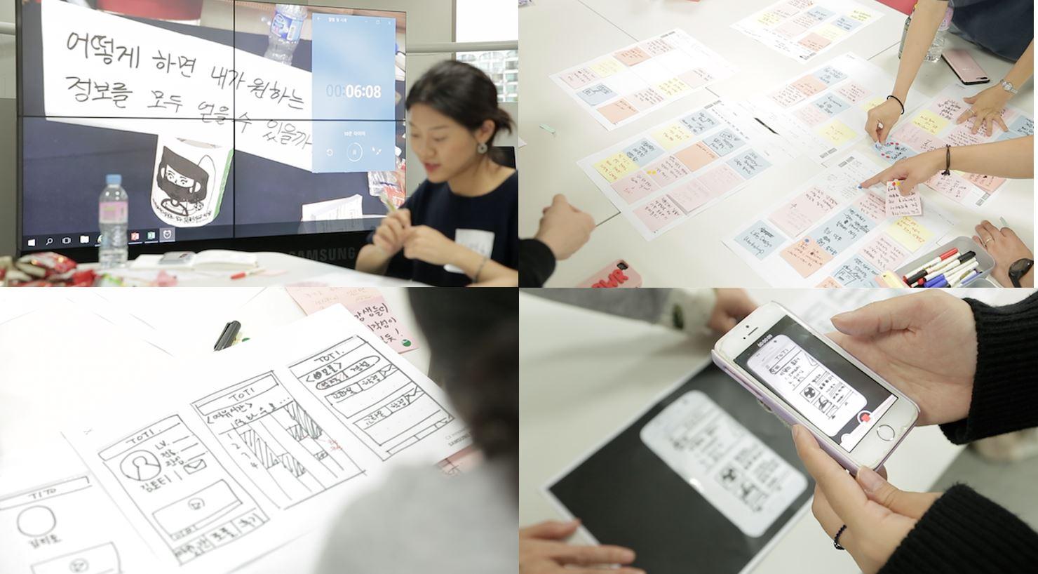 Design Thinking Workshop 참가자들이 프로토타입을 만들어가는 과정