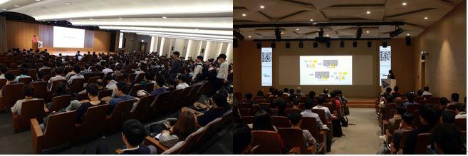 Agile Korea Conference 2017 모습